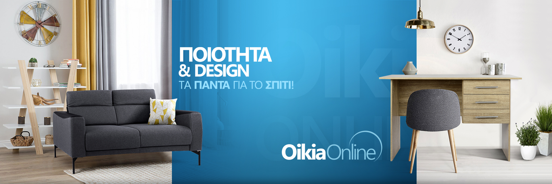 OIKIA ONLINE